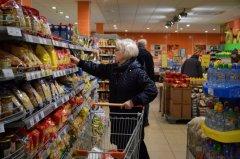 Установлены цены на сахар и подсолнечное масло