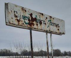 Численность населения Тамбовской области пересекла «психологический барьер»