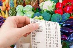 В области выросли цены на продукты питания