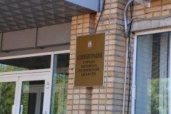 Выборы главы Котовска снова отложили