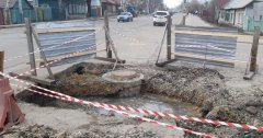 Жители Тамбова требуют отремонтировать улицу Гастелло