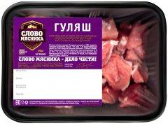 В Тамбовской области начали выпускать котлеты для бургеров