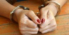 В аэропорту «Тамбов» выявили женщину с наркотиками