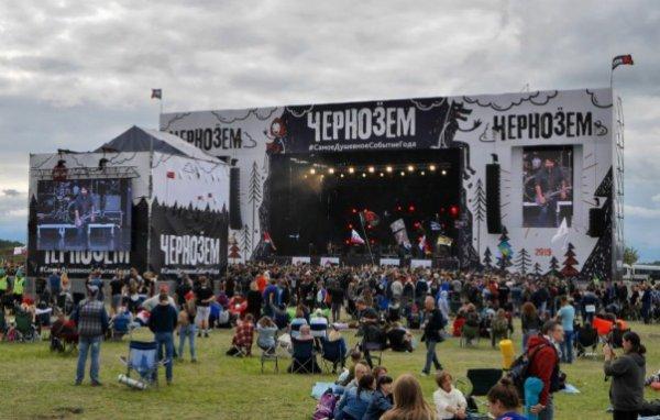Ответы на частые вопросы о фестивале Чернозём