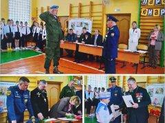 В Мичуринске прошёл традиционный парад юнармейских войск