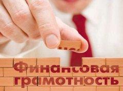 Индивидуальный инвестиционный счет не страхуется в системе вкладов