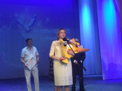 Учитель из Мордовского района стал победителем регионального этапа «Учитель года России»