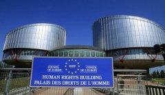 Европейский суд встал на сторону ИА «Тамбов-информ»