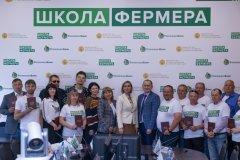 Школа фермера в Тамбове выпустила первых дипломированных садоводов и ягодоводов