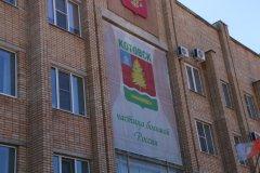В Котовске в седьмой раз сорвался конкурсный отбор на главу города