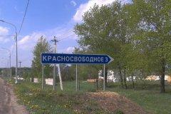 Жители Красносвободного живут как «в глухой таёжной деревне»