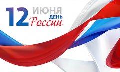В Тамбовской области разрешили празднование Дня России