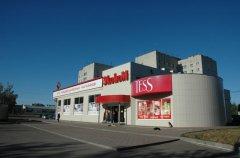 Сеть магазинов  «Экoном» /«Огoнёк» - закрывается