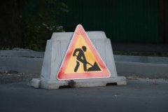 В Тамбове на днях приступят к ремонту улицы Гастелло