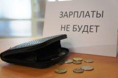 В отношении директора АО «Тамбовспецмаш» возбудили уголовное дело