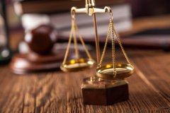 12,5 лет тюрьмы за сексуальные надругательства над ребенком