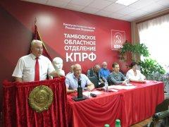 Коммунисты выдвинули кандидатов в депутаты областной Думы