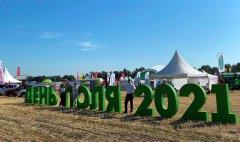Россельхозбанк принял участие в межрегиональной агропромышленной выставке «День тамбовского поля»