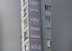 Жители многоэтажки в Тамбове просят: «спасти детей от героина»
