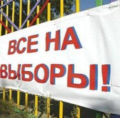 В Тамбовской области разрешили проводить агитационные мероприятия