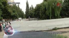 Федеральный телеканал рассказал про градостроительный конфликт в Тамбове