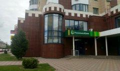 Россельхозбанк в Тамбове на четверть увеличил объем льготного кредитования АПК за 1 полугодие 2021 года
