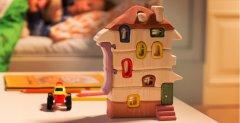 Россельхозбанк снижает ставки по программе «Ипотека по двум документам»