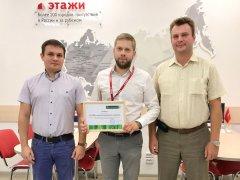 Россельхозбанк в Тамбове расширяет сотрудничество с ведущими агентствами недвижимости