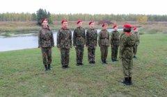 Прошла областная военно-спортивная игра «В зоне повышенного внимания»
