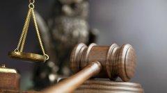 Осужден бывший замдиректора АО «Корпорация развития Тамбовской области»