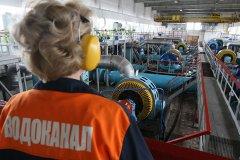 Работники водоканала требуют улучшений условий труда